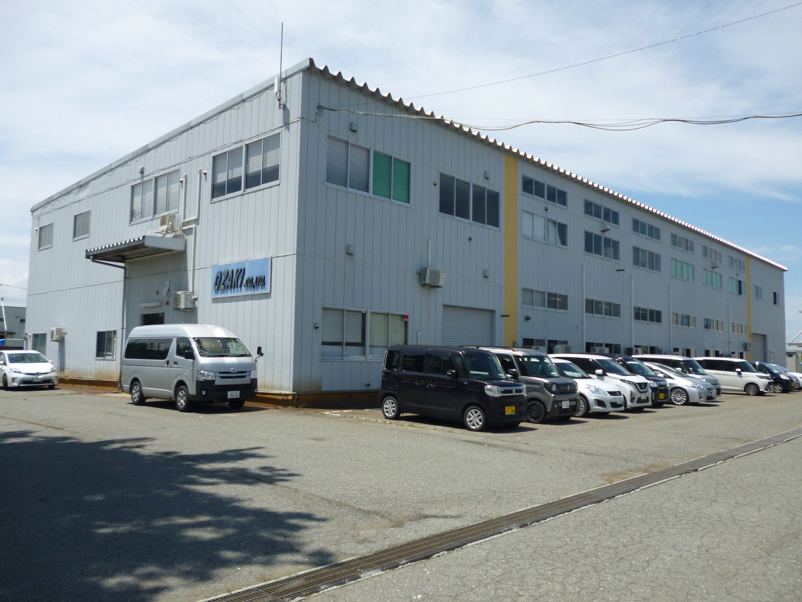 鋳型整形・プラスチック製造の株式会社オザキ第2工場