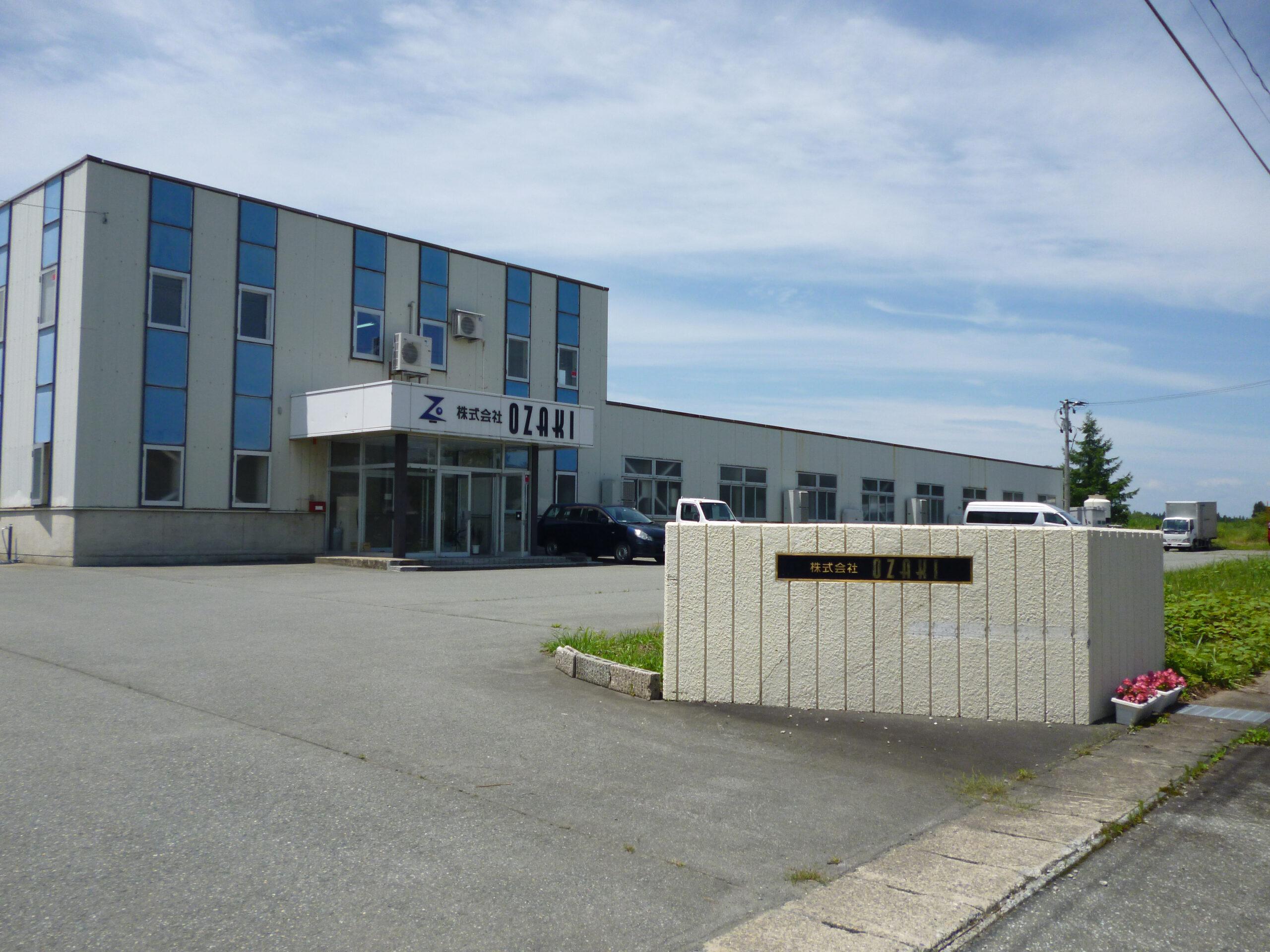 鋳型整形・プラスチック製造の株式会社オザキ第3工場
